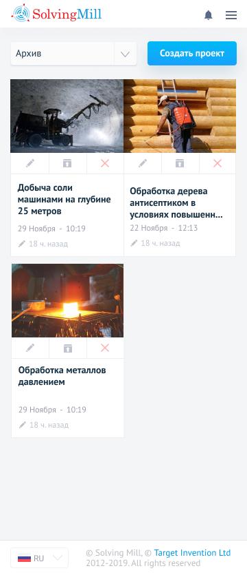 Dashboard (архив)