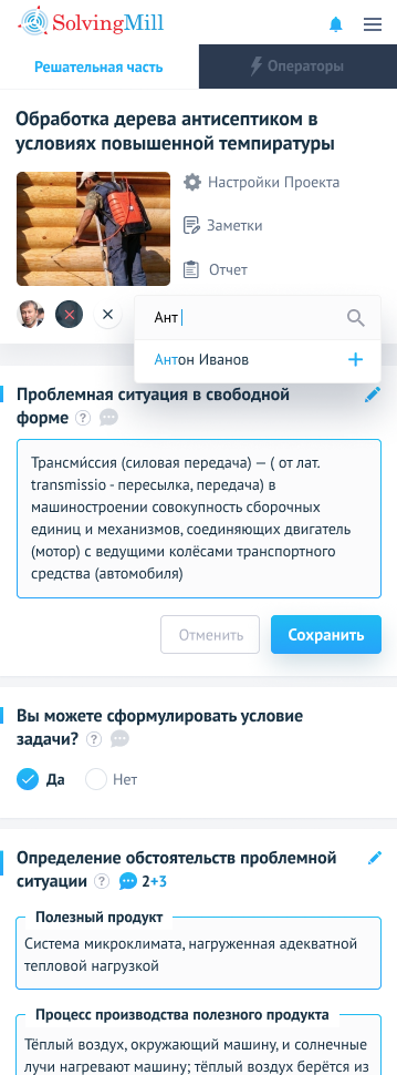 Снимок экрана 2019-12-24 в 18.41.17